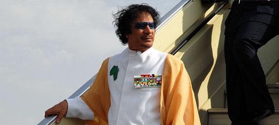 La garde personnelle de Mouammar Kadhafi, est exclusivement constituée de femmes
