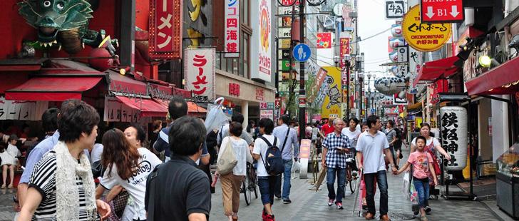 La plupart des rues au Japon n'ont pas de nom !